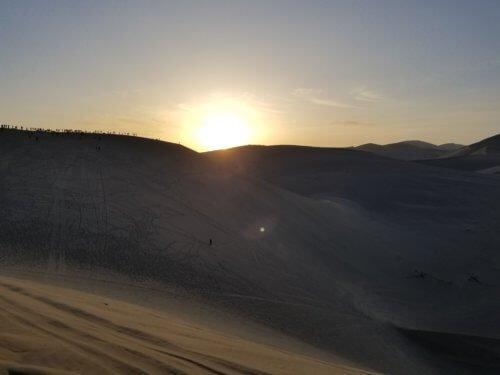 Mingsha Mountain sunrise