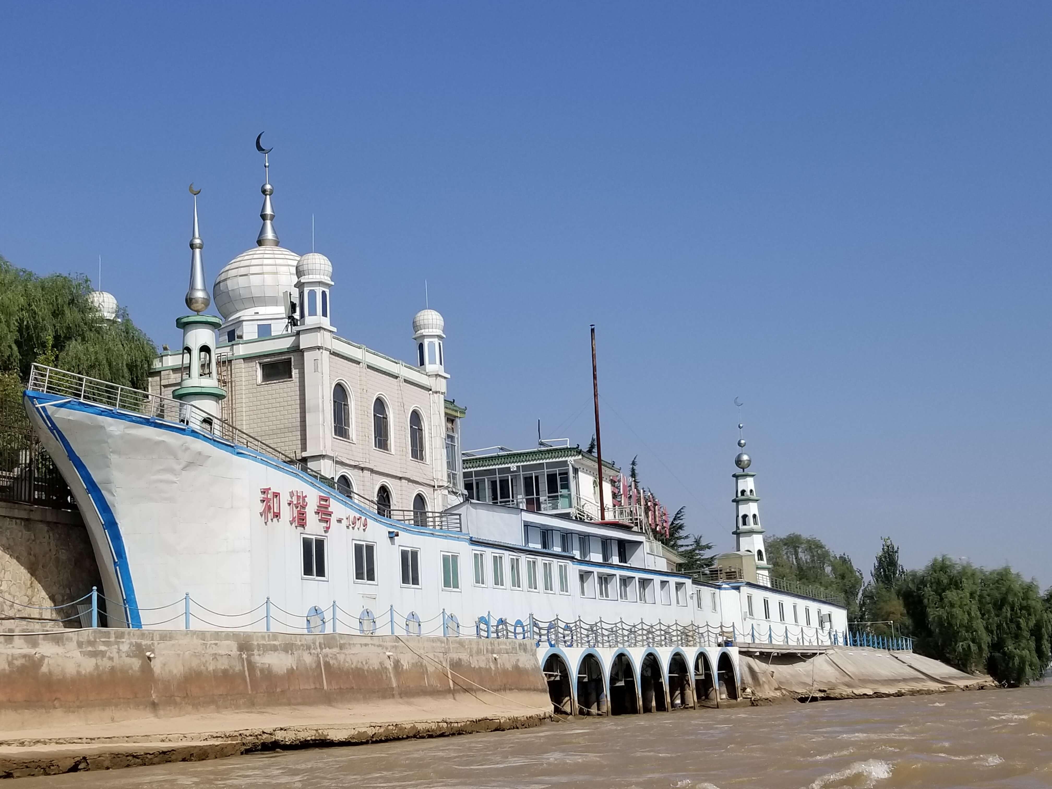 Lanzhou Water Mosque