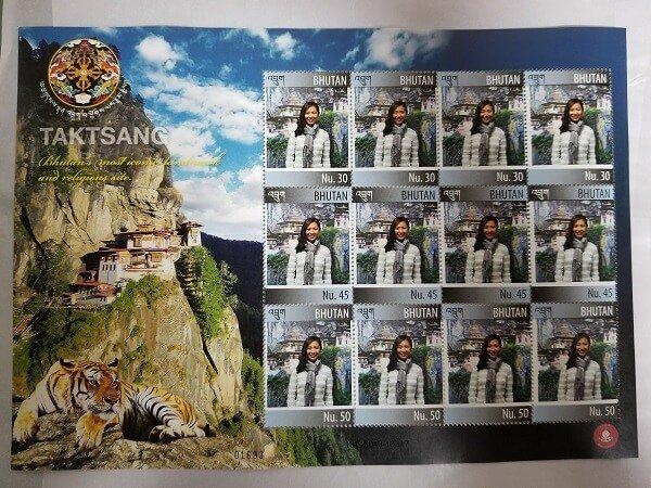 Bhutan stamp post office