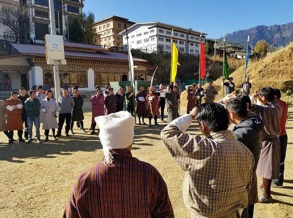 Bhutan archery match
