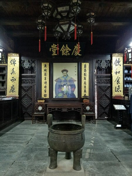 Hangzhou Museum of Traditional Chinese Medicine