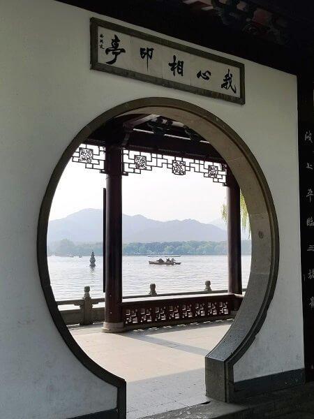 Hangzhou West Lake Doorway