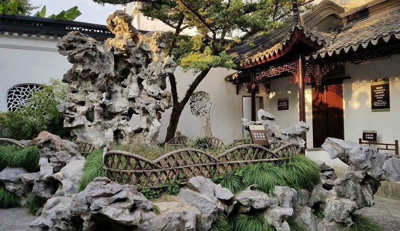 Lion Forest Garden Suzhou