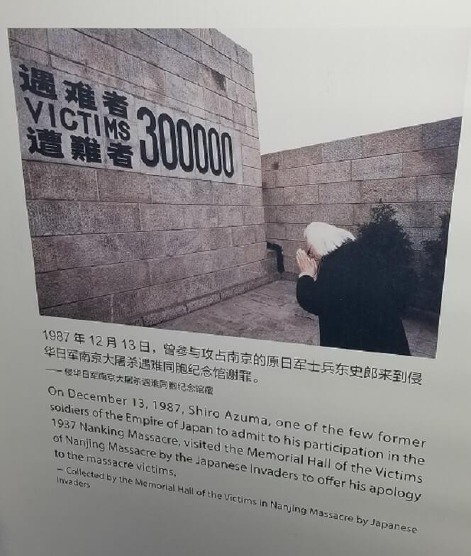 Nanjing Massacre Memorial apology