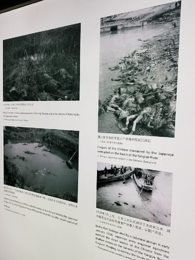 Nanjing Massacre Memorial corpses