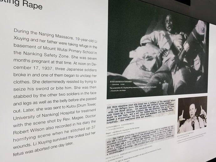 Nanjing Massacre Memorial rape