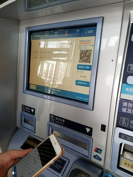 trains in China mobile payment