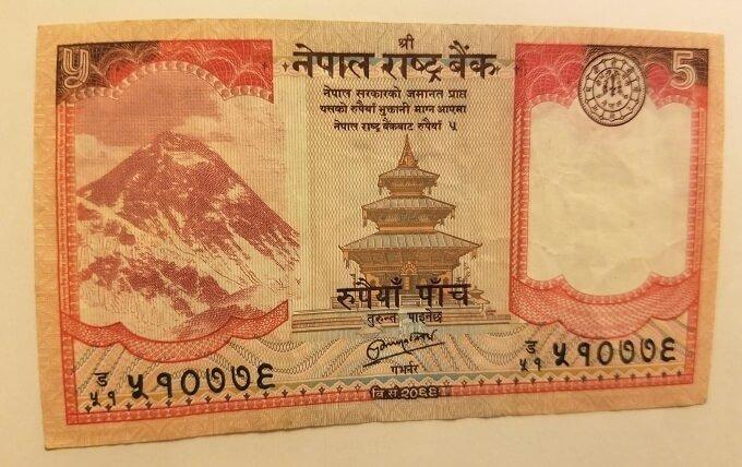 Money in Nepal